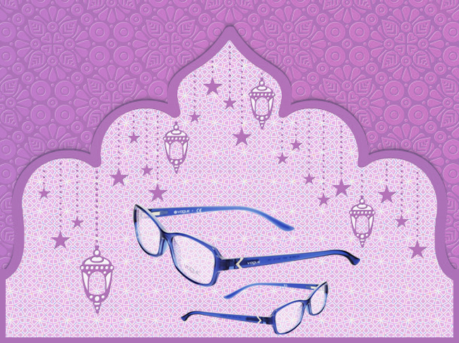Gifts for Ramadan | optical store in Mauritius| i2i optical